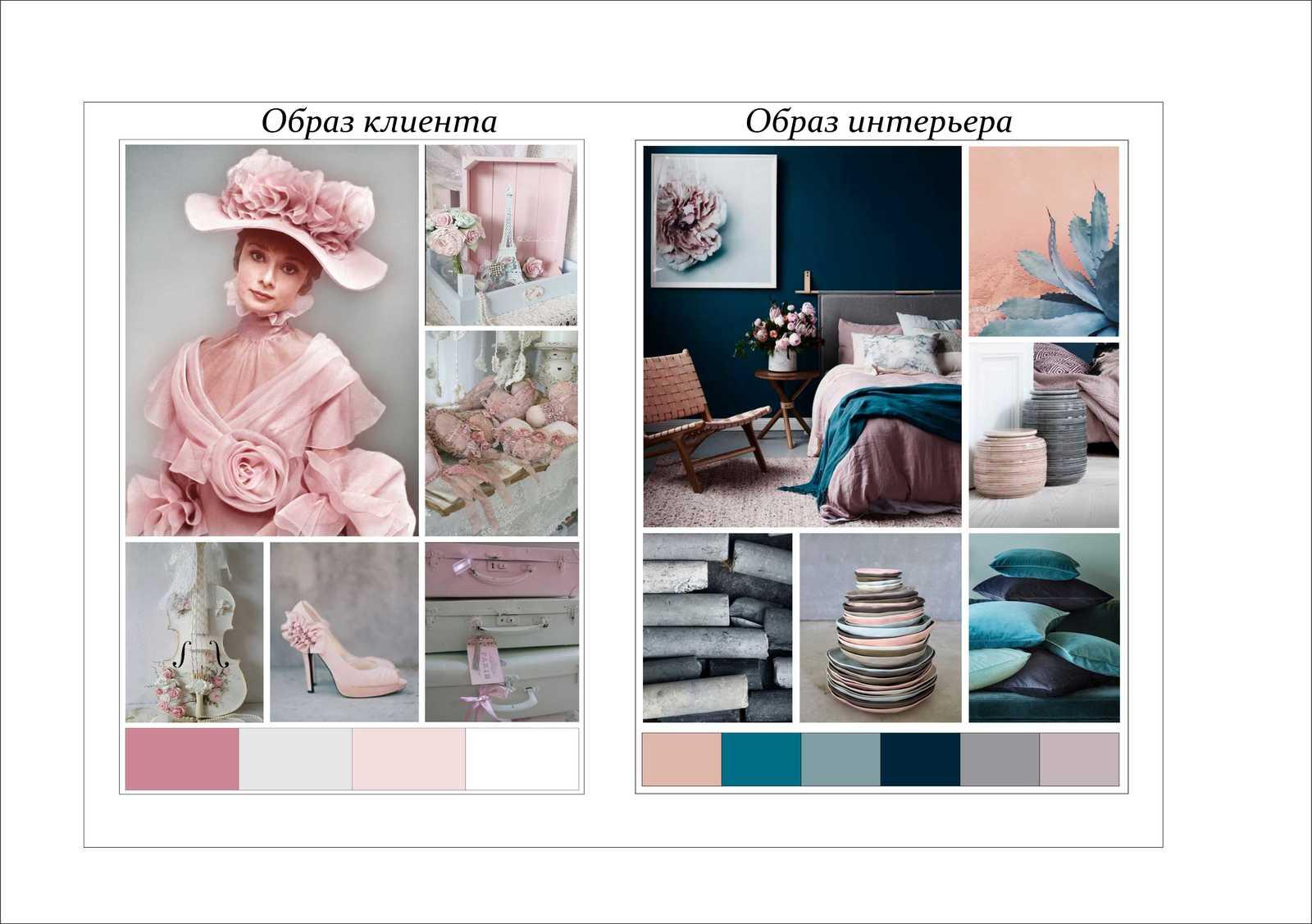 Динара Каюмова_01_2.jpg