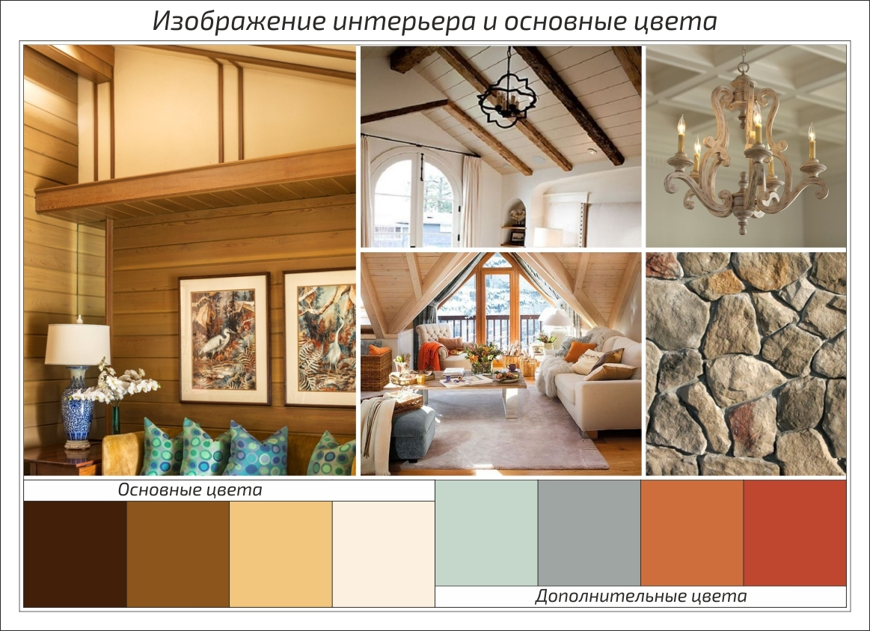 Анастасия Смирнова_01_2.jpg