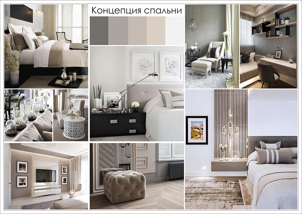 Виктория Кравченко_04_2.jpg