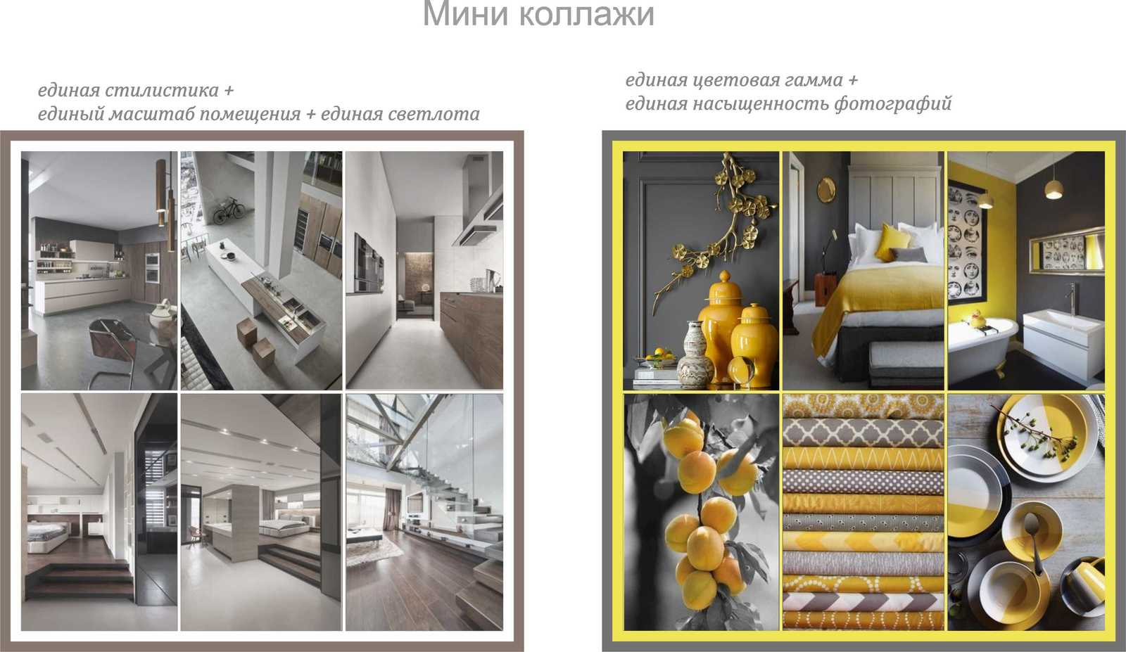 Динара Каюмова_04_3.jpg