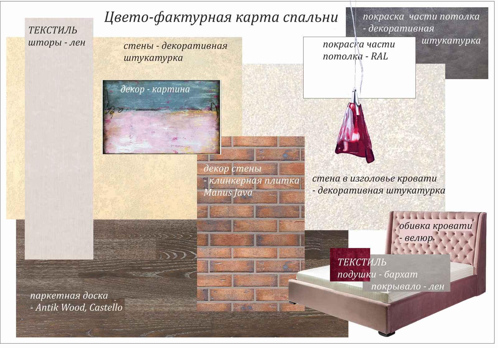 Юлия Виноградова_05_1.jpg
