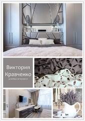 Виктория Кравченко_04_3.jpg